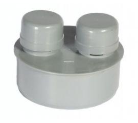 PP Вакуумный клапан 50